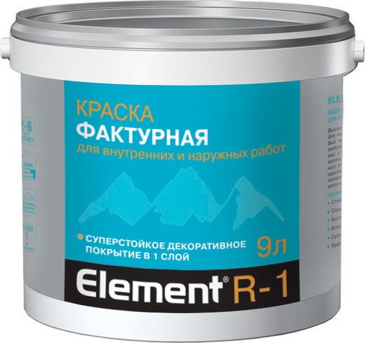 Alpa Element R-1 краска фактурная для внутренних и наружных работ (9 л) белая