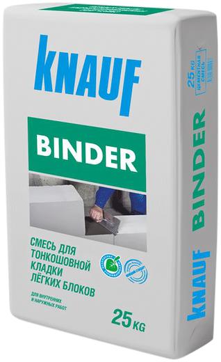 Смесь для тонкошовной кладки легких блоков Кнауф Биндер (25 кг)