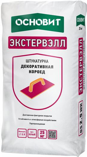 Экстервэлл декоративная короед 25 кг серая os-2.5 gk