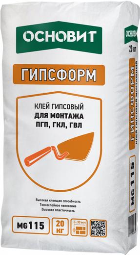 Основит Гипсформ MG 115 клей гипсовый для монтажа ПГП, ГКЛ, ГВЛ