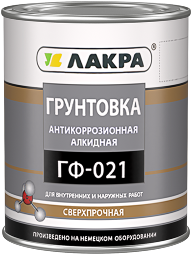 Лакра ГФ-021 грунтовка антикоррозионная алкидная сверхпрочная (2.5 кг) серая