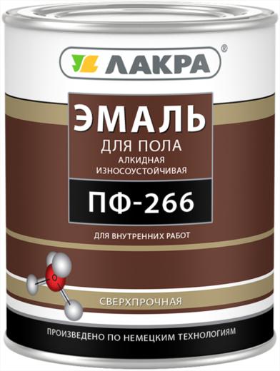 Лакра ПФ-266 эмаль для пола алкидная износоустойчивая сверхпрочная (20 кг) золотисто-коричневая