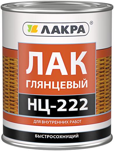 Лакра НЦ-222 лак глянцевый быстросохнущий (1.7 кг)