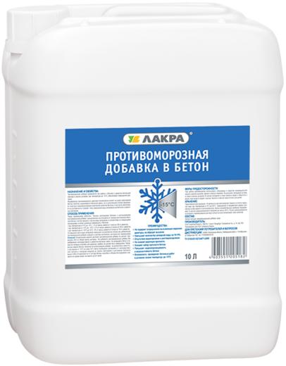 Лакра противоморозная добавка в бетон (1 л)