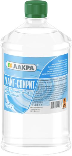Лакра уайт-спирит растворитель для лакокрасочных материалов (5 л)