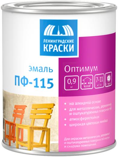 Ленинградские краски ПФ-115 Оптимум эмаль на алкидной основе