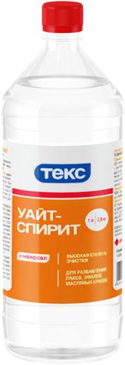 Текс Универсал уайт-спирит (1 л)