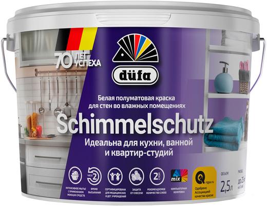 Краска Dufa Schimmelchutz белая для потолков и стен водно-дисперсионная 1 л белая