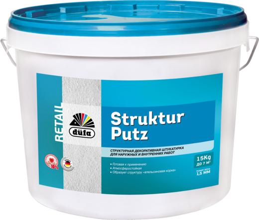 Штукатурка Dufa Retail Struktur putz структурная декоративная для наружных и внутренних работ 15 кг
