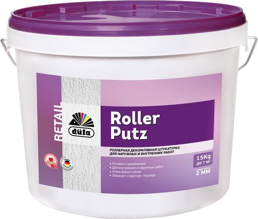 Dufa Retail Roller Putz роллерная декоративная штукатурка (15 кг)