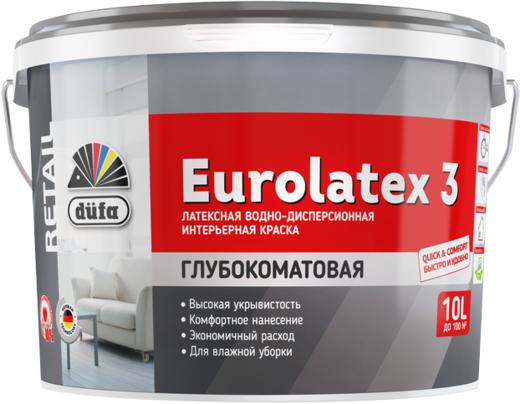 Глубокоматовая латексная краска водно-дисперсионная Dufa Retail Eurolatex 3 (2.5 л) белая