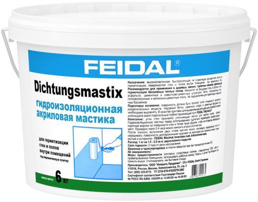 Feidal Novatic Dichtungmastix акриловая гидроизоляционная мастика (3 кг) голубая