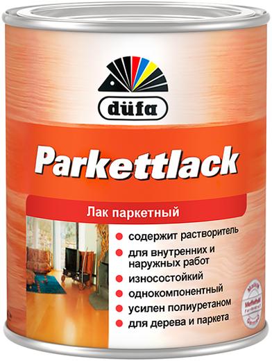 Dufa Parkettlack лак паркетный