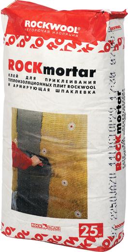 Rockwool Rockmortar клей для приклеивания теплоизоляционных плит и армирующая шпаклевка