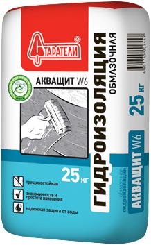 Старатели АкваЩит W6 гидроизоляция обмазочная