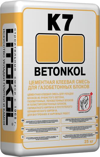 Betonkol k7 цементная клеевая для газобетонных блоков 25 кг