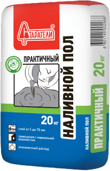 Старатели наливной пол практичный (20 кг)