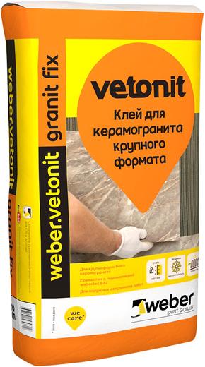 Вебер Ветонит Granit Fix клей для керамогранита любого формата (25 кг)