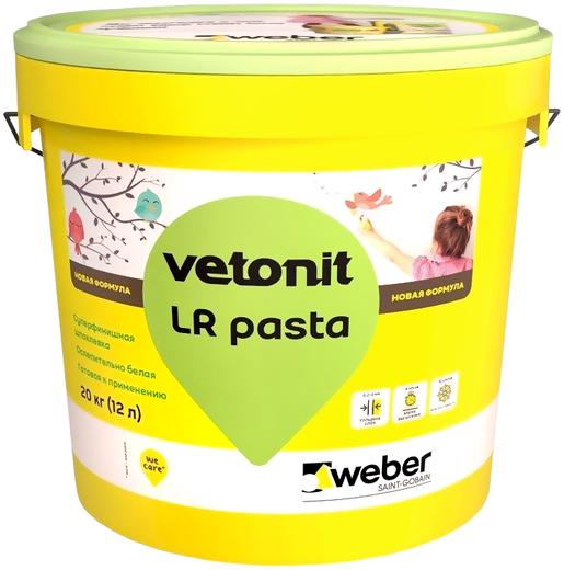 Вебер Ветонит LR Pasta готовая шпаклевка под покраску