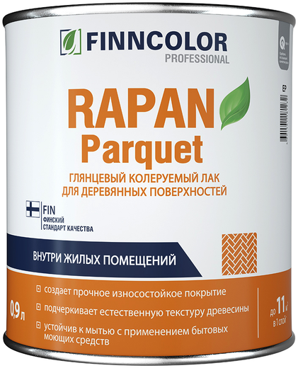 Лак Финнколор Rapan parquet алкидно-уретановый 900 мл полуматовый