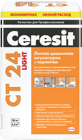 Ceresit CT 24 Light легкая цементная штукатурка с перлитом (25 кг)