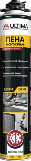 Ultima Professional профессиональная всесезонная монтажная пена (700 мл) пистолетная