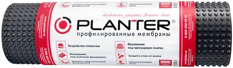 Технониколь Planter Standard профилированная мембрана (1*20 м)