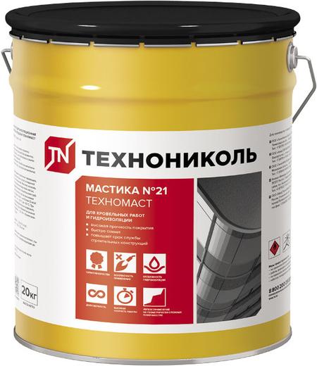 Технониколь №21 Техномаст мастика битумно-полимерная (20 кг)