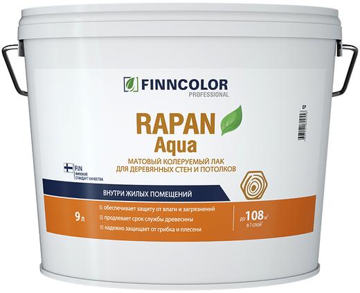 Финнколор Rapan Aqua лак полуглянцевый для стен и потолков панельный (9 л) полуглянцевый