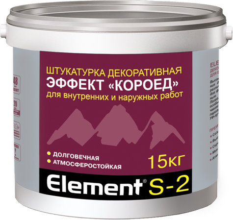 Alpa Element S-2 штукатурка декоративная эффект короед