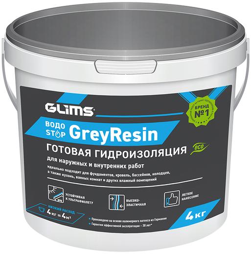 Глимс Greyresin гидроизоляция для наружных работ кровли и межпанельных швов (4 кг) серая