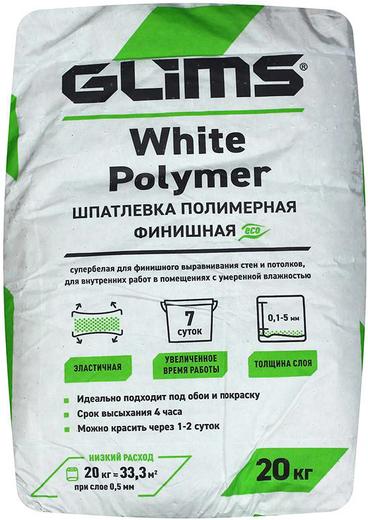 Глимс Finish-LightRoom+ полимерная шпатлевка финишная супербелая