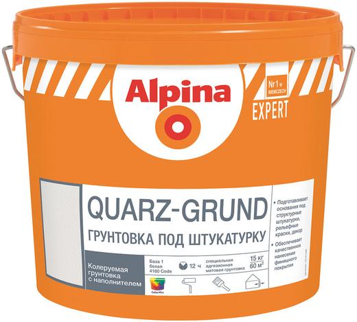 Alpina Expert грунтовка под штукатурку кварц-грунт (4.5 кг)