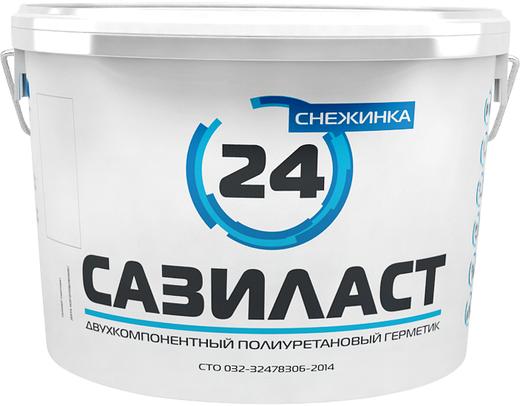 Сазиласт 24 Снежинка двухкомпонентный полиуретановый герметик (16.5 кг) белый