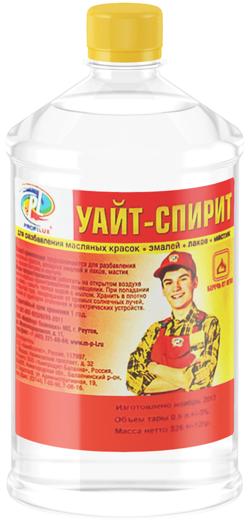Профилюкс уайт-спирит для разбавления масляных красок, эмалей, лаков, мастик