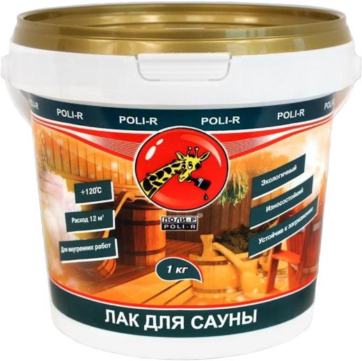 Поли-Р лак для сауны акриловый