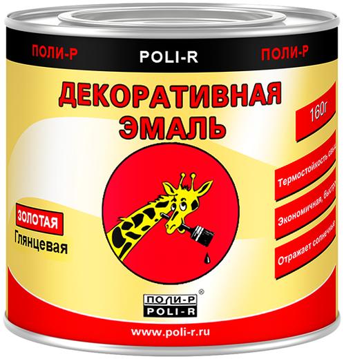 Поли-Р декоративная эмаль