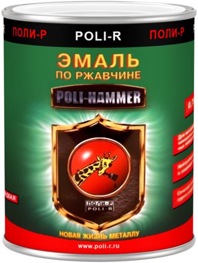 Поли-Р Poli-Hammer эмаль по ржавчине (250 мл) белая гладкая