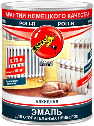 Поли-Р эмаль для отопительных приборов алкидная