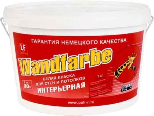 Поли-Р Wandfarbe краска для стен и потолков интерьерная (3.5 кг) белая