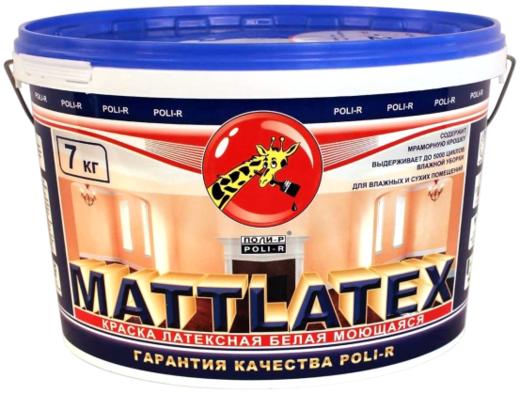 Поли-Р Mattlatex латексная краска для стен и потолков моющаяся (14 кг) белая морозостойкая