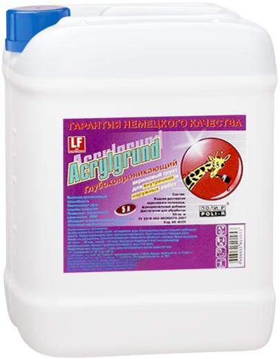 Грунт Поли-Р Acrylgrund глубокопроникающий акриловый 5 л