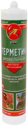 Поли-Р герметик кровельный