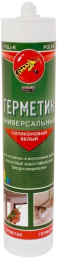 Поли-Р силиконовый универсальный герметик (280 мл) белый