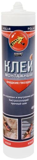 Поли-Р Жидкие гвозди универсальный монтажный клей
