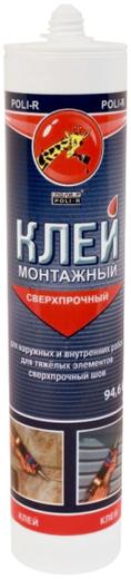 Поли-Р Сверхпрочный монтажный клей (280 мл)
