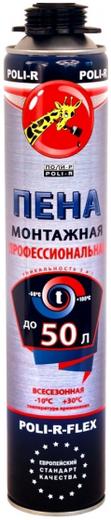 -флекс монтажная 500 мл ручная