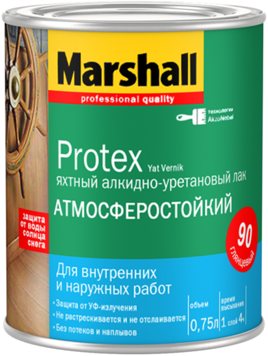 Marshall Protex Яхтный алкидно-уретановый лак (9 л) глянцевый