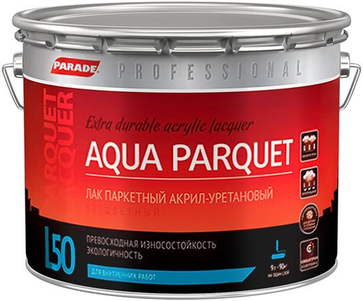 Лак Parade L50 aqua parquet паркетный акрил-уретановый 9 л полуматовый