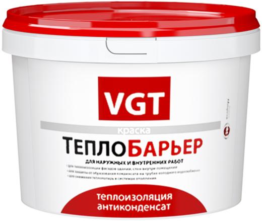 ВГТ ВД-АК-1180 ТеплоБарьер краска теплоизоляционная (9 л) белая